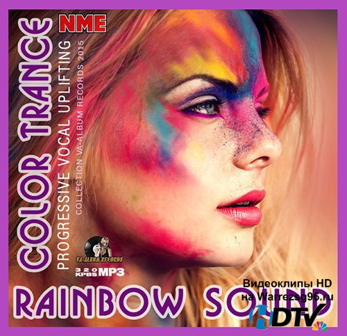 Rainbow Sound: Color Trance (2015) MP3