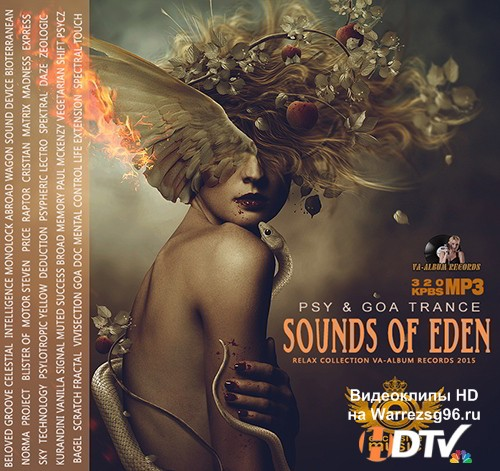 Sounds Of Eden (2015) MP3