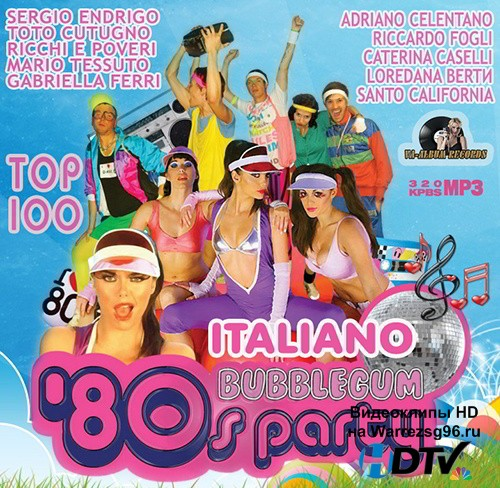 Italiano Bubblegum 80s Party (2015) MP3