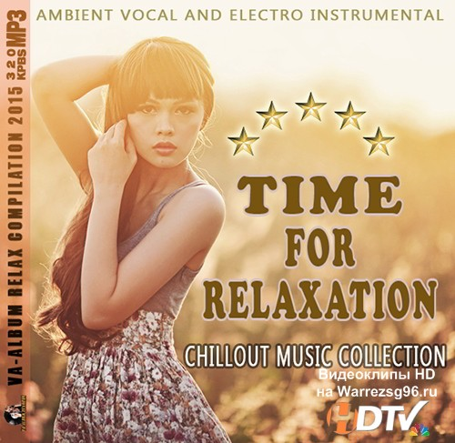 Time For Relaxation (2015) MP3