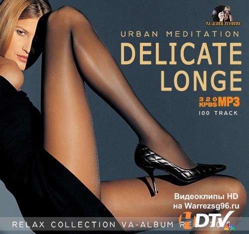 Delicate Longe: Urban Meditation (2015) MP3