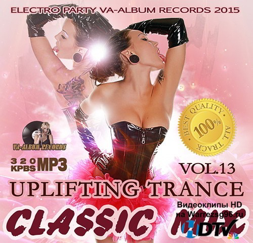 Uplifting Trance Classic Mix (2015) MP3