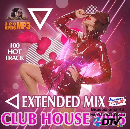 Extendet Mix Club House (2015) MP3
