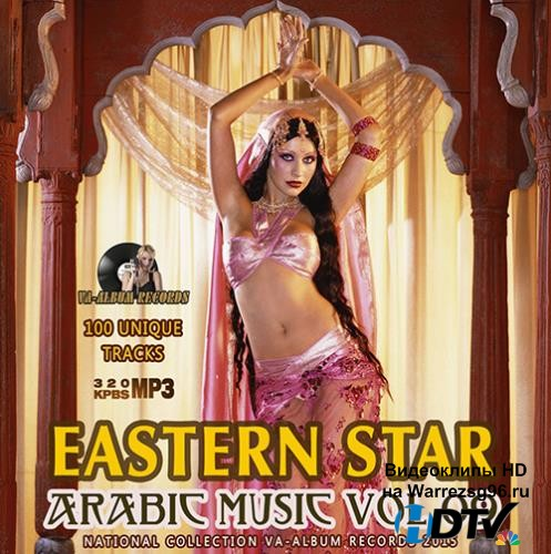 Eastern Star: Arabic Music vol 09 (2015) MP3