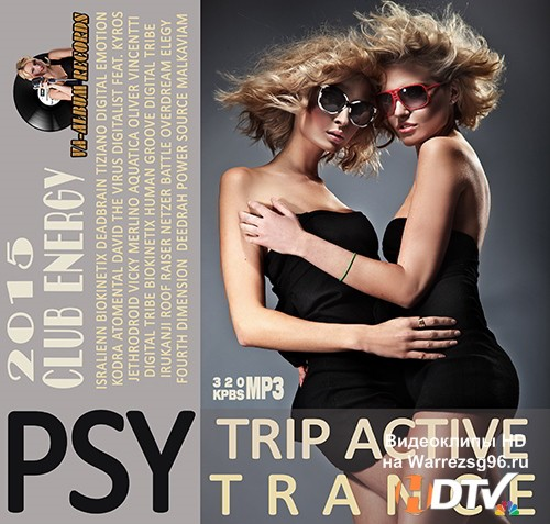 Trip Active Psy Trance (2015) MP3
