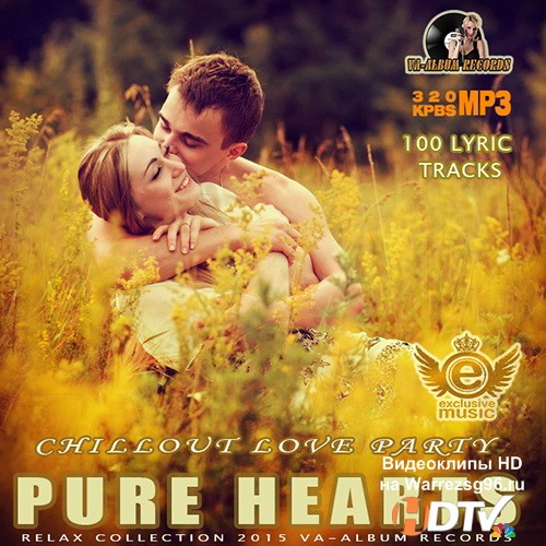 Pure Heart: Chillout Love Party (2015) MP3