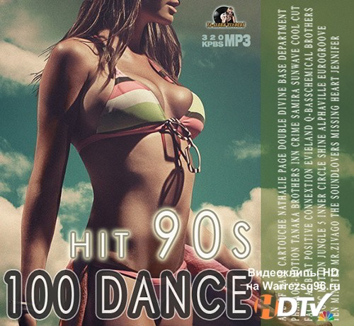 100 Dance Hit 90s (2015) MP3