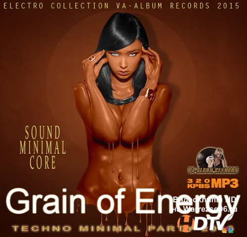 Grain Of Energy (2015) MP3