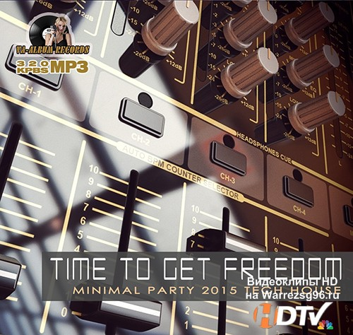 Time To Get Freedom (2015) MP3