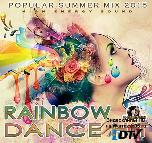 Rainbow Dance Hit (2015) MP3