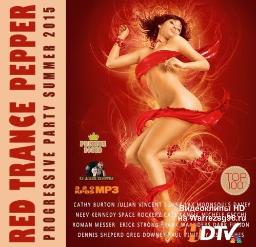 Red Trance Pepper (2015) MP3