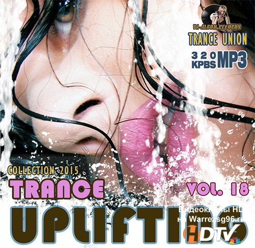 Collection Trance Uplifting (2015) MP3