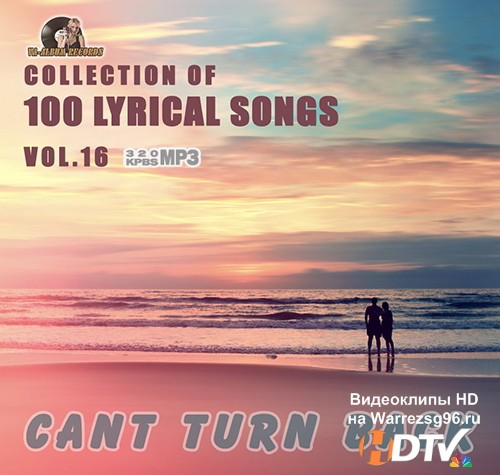 Cant Turn Back: 100 Lyrical Song vol 16 (2015) MP3