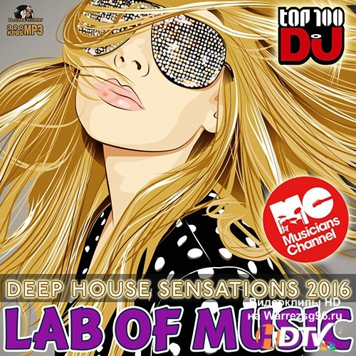 Lab Of Music: Deep House Sensation (2016)