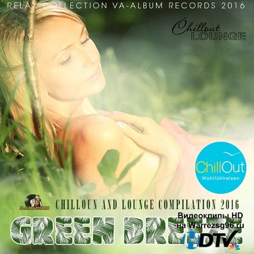 Green Breeze: Lounge Mix (2016)