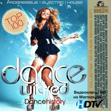 VA -Dance Wicked (2017) MP3