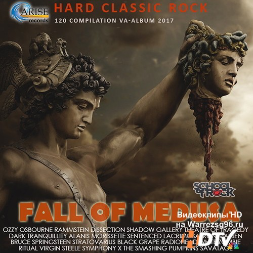 VA -Fall Of Medusa: Hard Classic Rock (2017) MP3