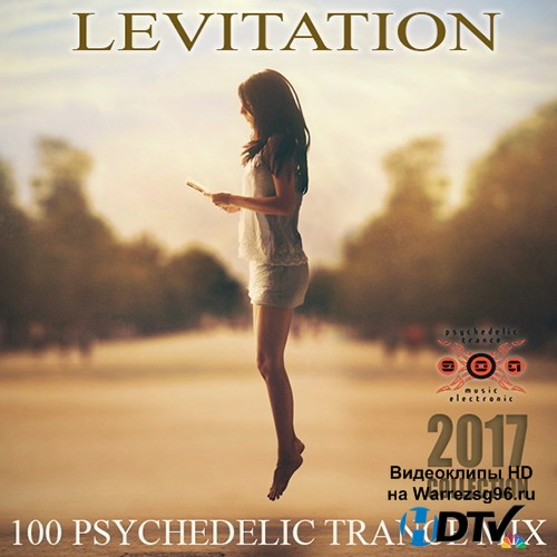 VA -Levitation: Psychedelic Trance (2017) MP3