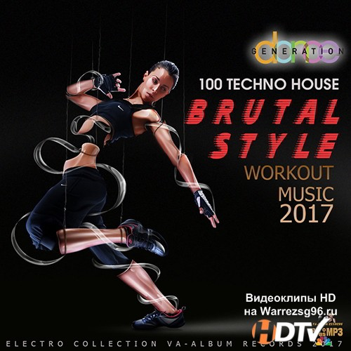 VA -Brutal Style Workout Music (2017) MP3