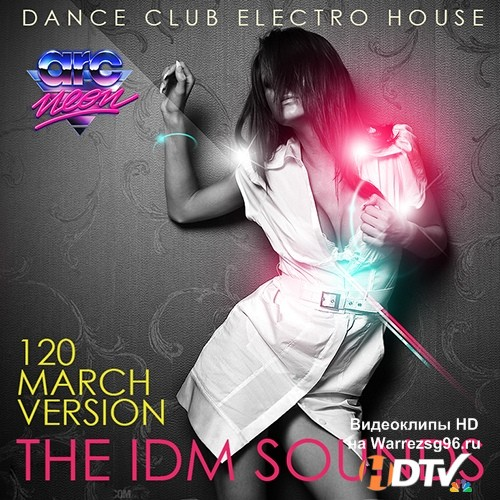 VA -The IDM Sounds: March Version (2017) MP3
