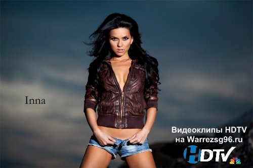 Клип Inna - I Need You For Christmas HD 1280x720