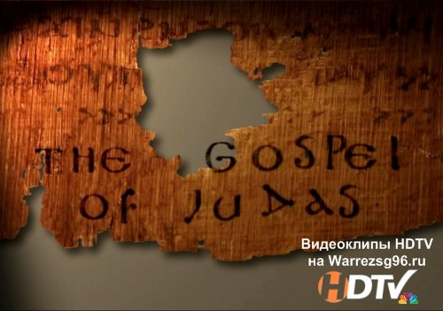 National Geographic - Евангелие от Иуды (The Gospel of Judas) HD 1280x720