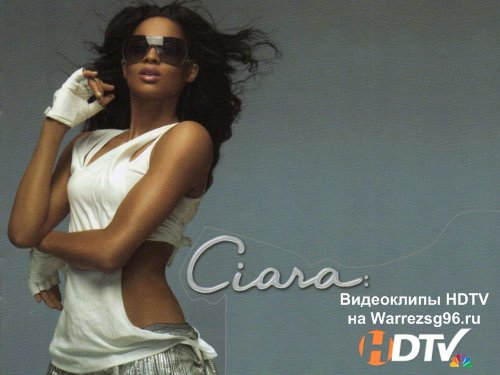 Клип (Live) Ciara - Never Ever Full HD 1920x1080p (Saturday Night Live)