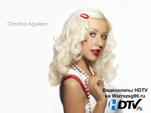 Клип (Live) Christina Aguilera - Performance Full HD 1920x1080p (Live Conan)
