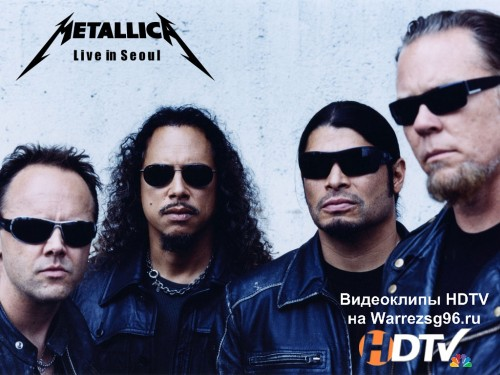Концерт Metallica - Live in Seoul (Korea) HD 1280x688