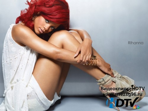 Клип (Live) Rihanna - Only Girl (In The World) Full HD 1920x1080p (MTV EMA)