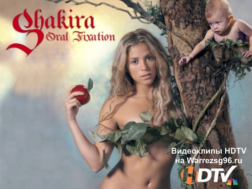 Концерт Shakira - Oral Fixation Tour HD 1280x720p