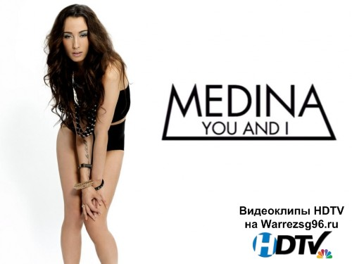 Клип Medina - You and I HD 1280x720 (Dash Berlin Mix)