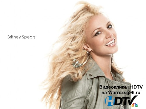 Клип (Live) Britney Spears - Till The World Ends (GMA) HD 1280x720p