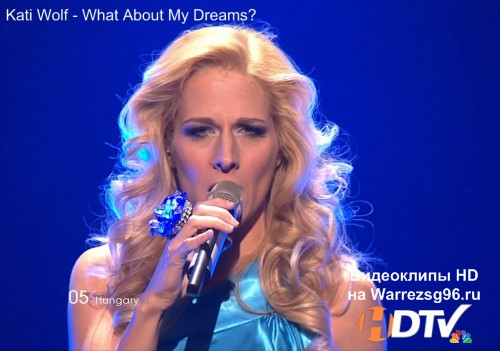 Клип (Live) 05 Kati Wolf - What About My Dreams? HD 1280x720p (Eurovision 2011) Hungary