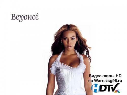 Клип Beyonce - Best Thing I Never Had Full HD 1920x1080p