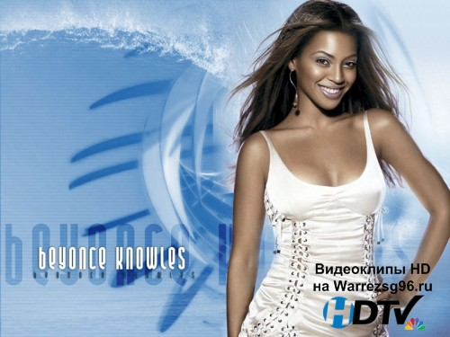 Клип (Live) Beyonce - At Last HD 1280x720p (Live The Neighborhood Ball)