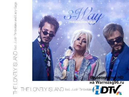 Клип The Lonely Island feat. Justin Timberlake & Lady Gaga - 3-Way (The Golden Rule) Full HD 1920x1080p