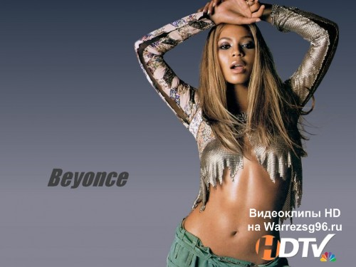 Клип (Live) Beyonce - Run The World (Girls) HD 1280x720p (Live Oprah's)