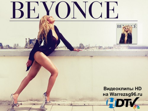 Клип Beyonce - Dance For You Full HD 1920x1080p
