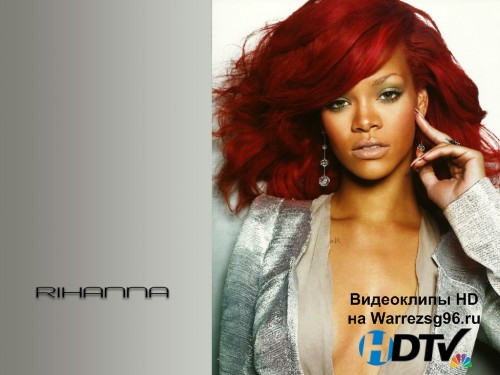 Клип (Live) Rihanna - We Found Love HD 1280x720p (Live Grammy Awards)