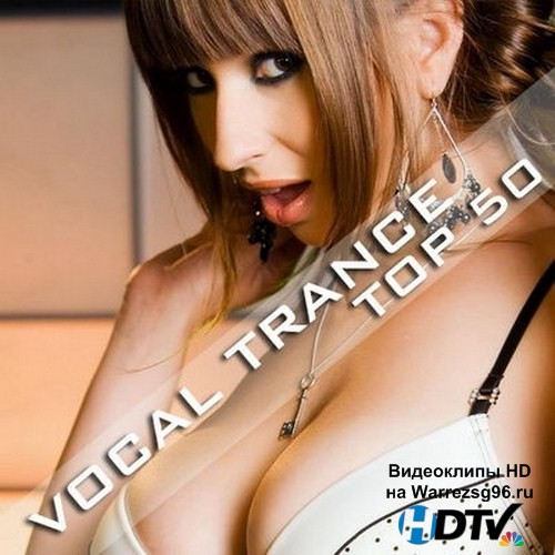 Vocal Trance Top 50 mp3 2012
