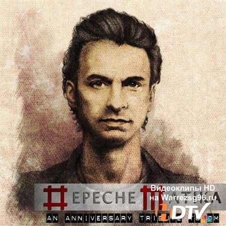 VA - DepecheMatika. An Anniversary Tribute To Depeche Mode (2012) MP3