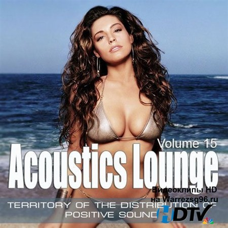 VA - Acoustics Lounge Vol. 15 (2012) MP3