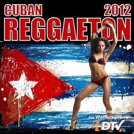 VA - Cuban Reggaeton (2012) MP3