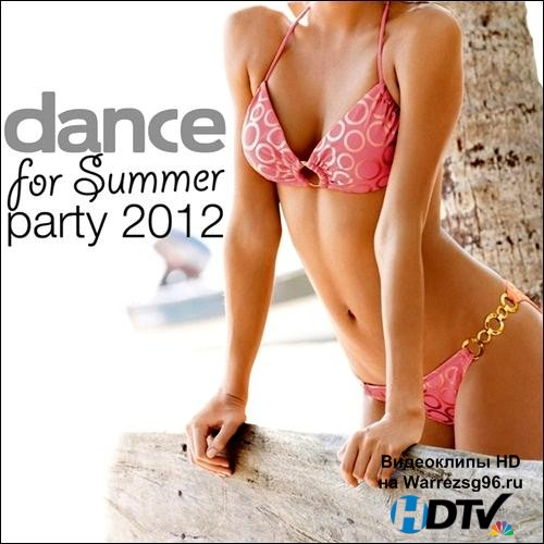 Dance for Summer Party (2012) MP3