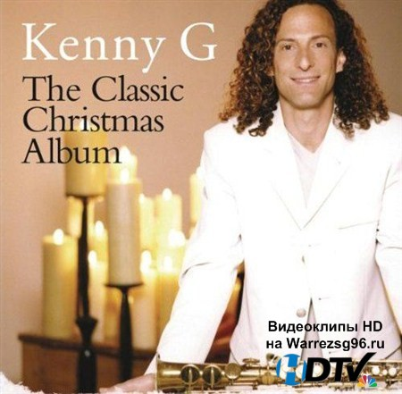 Kenny G - The Classic Christmas Album (2012) MP3