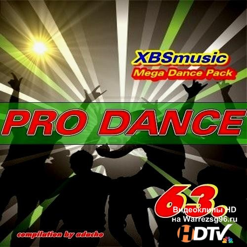 Pro Dance vol. 63 (2012) MP3