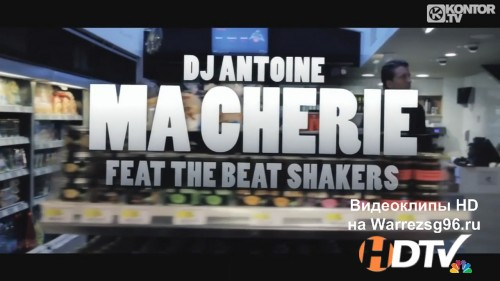 Клип DJ Antoine feat. The Beat Shakers - Ma Cherie HD 1280x720p