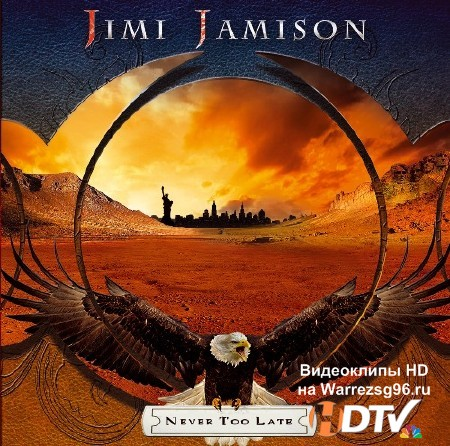 Jimi Jamison – Never Too Late (2012) MP3