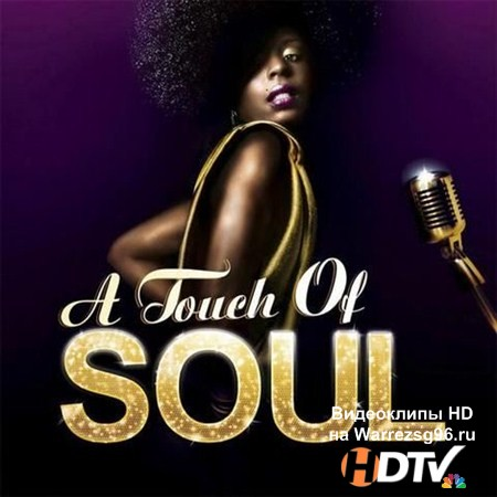 VA - A Touch of Soul (2011) MP3